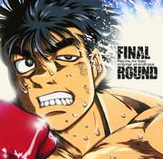 Final Round OST
