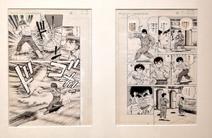 Art Exhibit - Original Manuscript - Chapter 01
