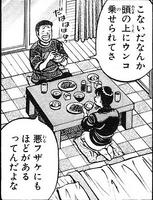 Aoki and Tomiko - 01