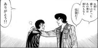 Takamura calling Hayami a Legend