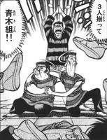 Team Aoki - 01
