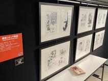 Art Exhibit - latest Chapter - Round 1281