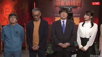 Morikawa appearing on Mahjong Saikyosen 2019