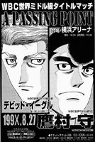 A Passing Point - Takamura vs Eagle (Manga)