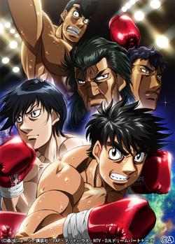 Hajime no Ippo New Challenger Anime Promo