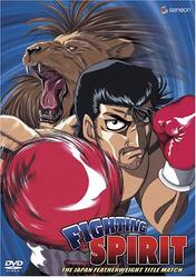 Fighting Spirit - Volume 11