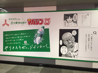 WSM - 60th - July 2019 - HNI Subway Appearance - 02