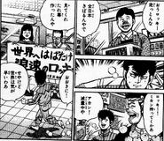 Sendo - Manga - Training in Osaka - 02