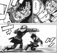 Sendo - Gaiden - Sendo vs Boss - 01