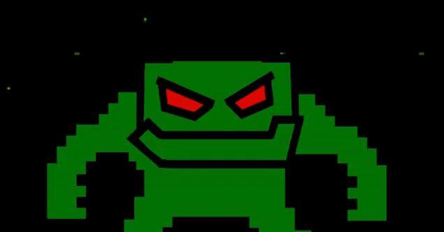 File:Pixel demon.jpg