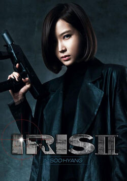 Iris2-imsoohyang-1-