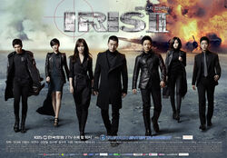 IRIS2-Poster-2-1-