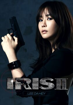 Iris-2-lee-dahae