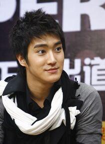 Choi Si Won-9