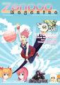 Zenpop Mag Cover Issue 1 by peachbite.jpg