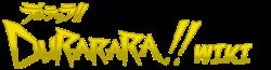 Drrr wiki