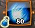Ice blast icon