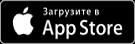 App Store RU