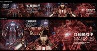Iron-Man-3-Mark-35-Graphic-550x289