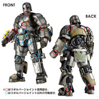Revoltech-Iron-Man-Mark-I-002