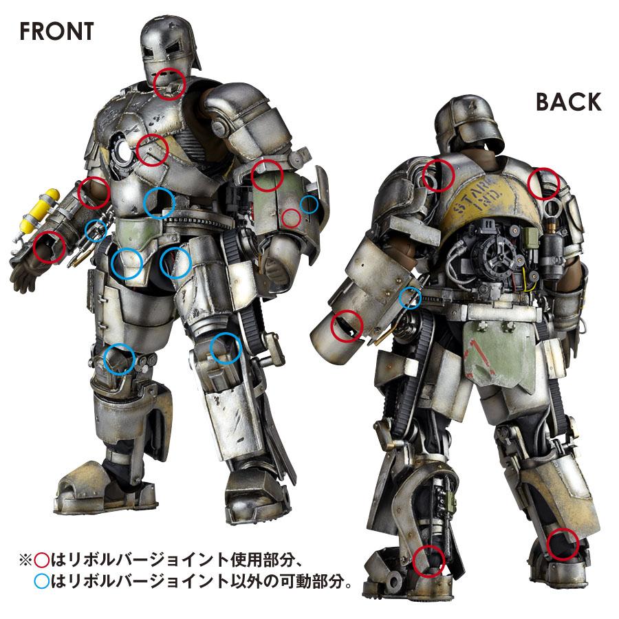 Revoltech Iron Man Mark I 002