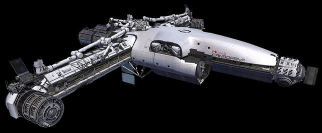 File:Canadarm.png