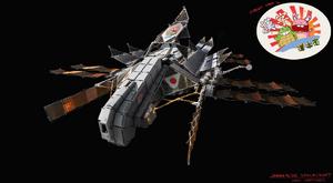 Jap spacecraft