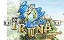 Iruna