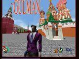 Gulman - В поисках утраченного искусства
