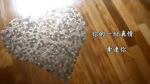 【感動99】心幸福運動-Heart