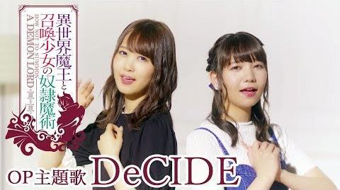 DeCIDE MV short ver