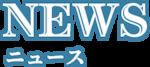 H2 news
