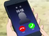 Anime/Episode