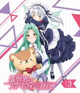 BD Vol 3 cover