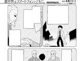 Manga Chapter 46