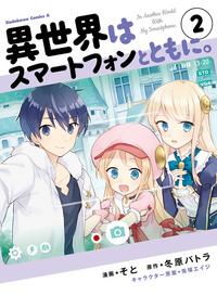 Manga - Volumen 2