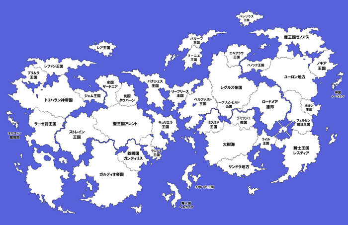 World Map In Another World With My Smartphone Wiki FANDOM - A picture of the world map