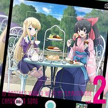 Junjō Emotional - Portada Vol. 02