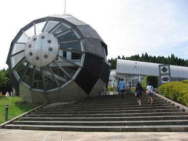 File:Notojima Glass Museum.jpg