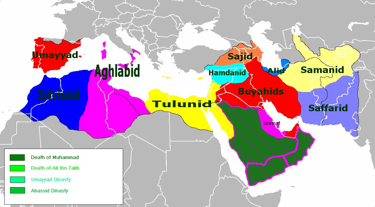Al-Musta'sim