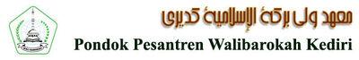 Logo ponpes walibarokah
