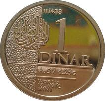 1 dinar baru