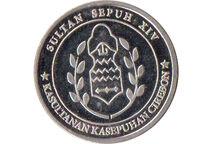 Dirham Cirebon Depan