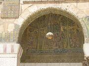Umayyad Mosque-Mosaics west