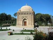 Samaniden-Mausoleum 2006