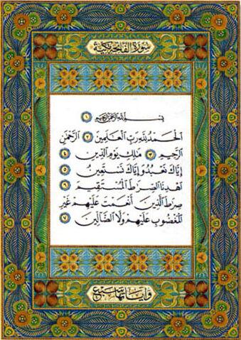Archivo:Fatihah.jpg