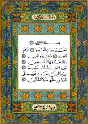 Fatihah