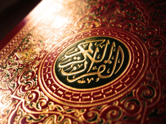 Archivo:Quran cover.jpg