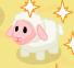 Baby lamb harvest