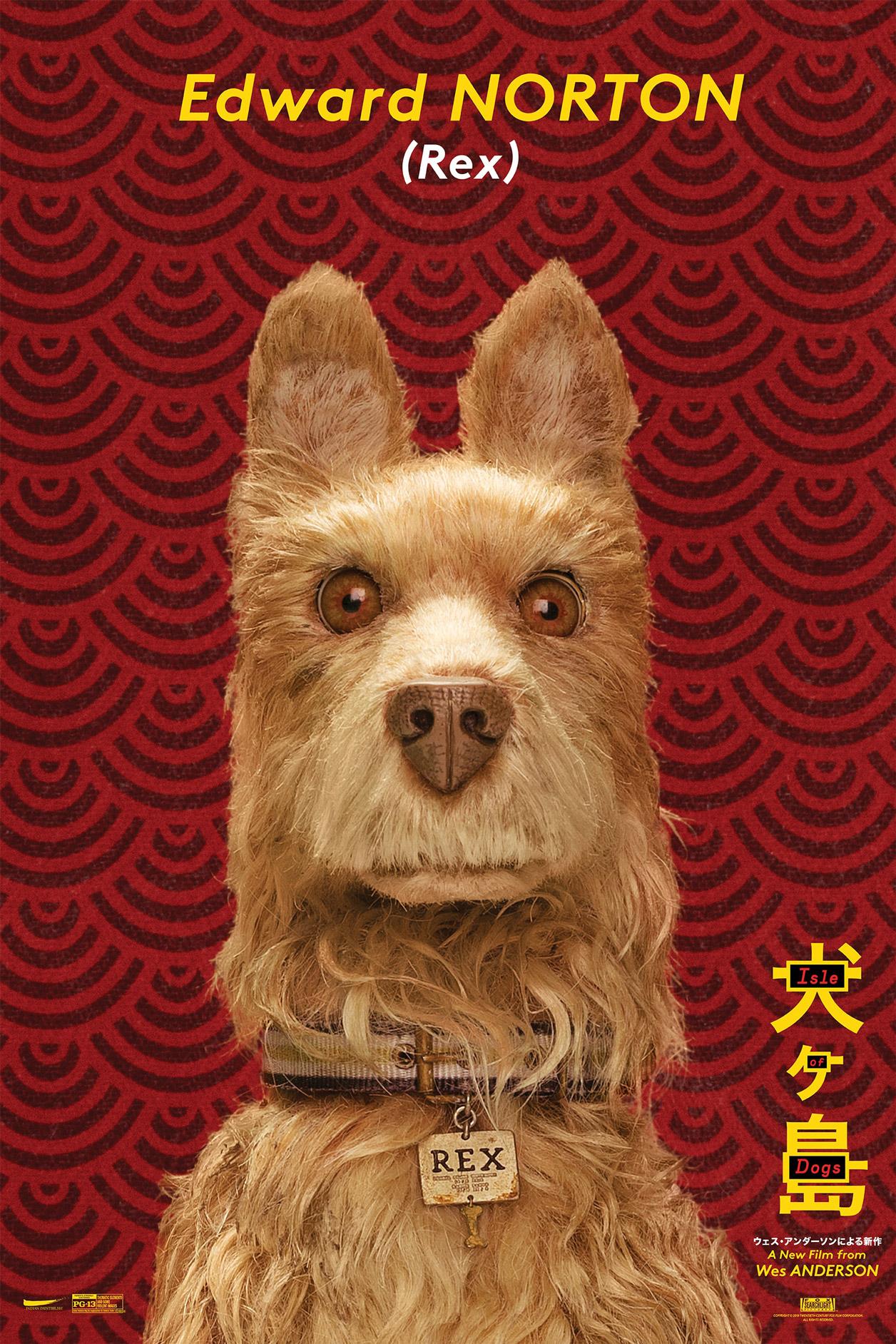 Rex Isle Of Dogs Wiki Fandom